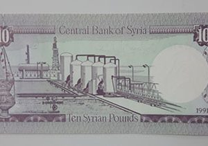 Foreign banknote of the beautiful design of Syria in 1991 (banking quality)-iuy