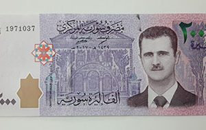 Foreign currency of Syria Picture of Bashar Al-Assad in 2017 (banking quality)-uio