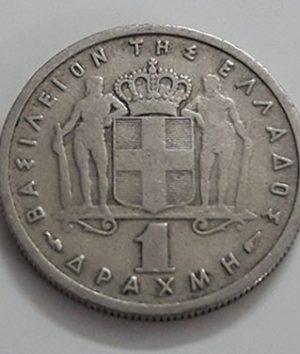 Greek coin of 1954-dfg