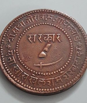 Extremely rare and valuable foreign coin of the Indian state of India (high antiquity)-urv
