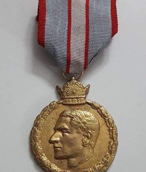The Iranian medal was awarded for the coup d'etat of August 28, 1943-ijk