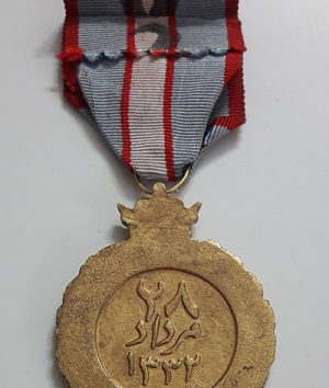 The Iranian medal was awarded for the coup d'etat of August 28, 1943-kji