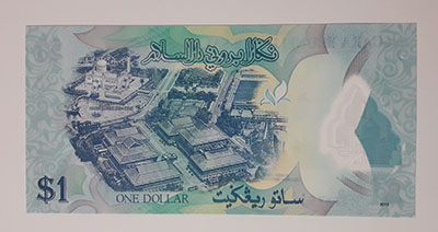 Foreign banknotes of beautiful and rare design of Brunei country-kjh