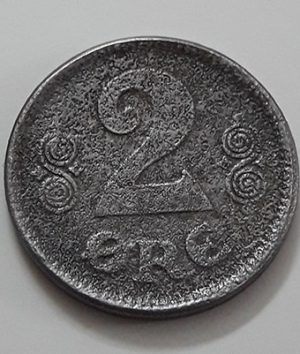Extremely rare and valuable foreign coins of Denmark-tat