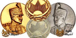 مدال ذوالفقار رضا شاه پهلوی