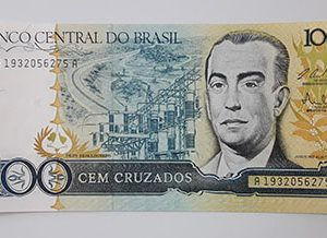 Foreign banknote of beautiful design of Brazil (banking quality)-qgg