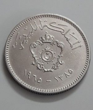 Foreign coin of the very beautiful design of the Kingdom of Libya (banking quality) 1965-quu