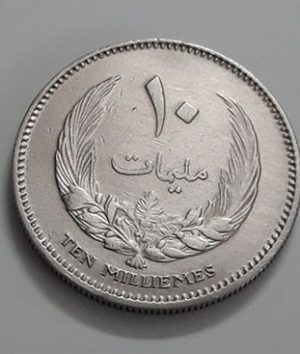 Foreign coin of the very beautiful design of the Kingdom of Libya (banking quality) 1965-uqu