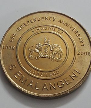 Foreign coin of very rare design and large size of Swaziland in 2008-jwj
