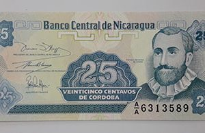 Very beautiful and rare foreign banknote of Nicaragua, Unit 25-rfv