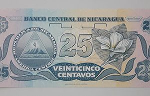 Very beautiful and rare foreign banknote of Nicaragua, Unit 25-vfr