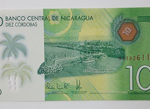 A very beautiful and rare polymer foreign banknote from Nicaragua-qwe
