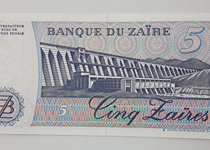 Foreign banknote of the beautiful and rare design of Zaire in 1985-tre