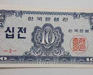 Collectible and rare foreign banknotes of North Korea in 1962, small size-raa