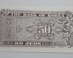 Collectible and rare foreign banknotes of North Korea in 1962, small size-srs