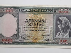 Foreign banknote of the beautiful design of Greece, large size, 1939-rdd