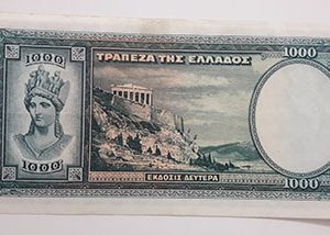 Foreign banknote of the beautiful design of Greece, large size, 1939-drd