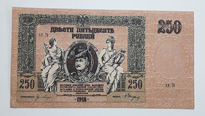 Collectible and rare foreign banknotes of Russia in 1918-tmm