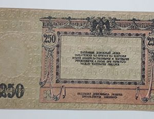 Collectible and rare foreign banknotes of Russia in 1918-mtm