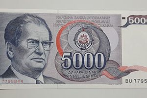 Collectible foreign banknote of the rare Yugoslav type in 1980-tss