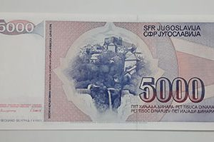 Collectible foreign banknote of the rare Yugoslav type in 1980-sts
