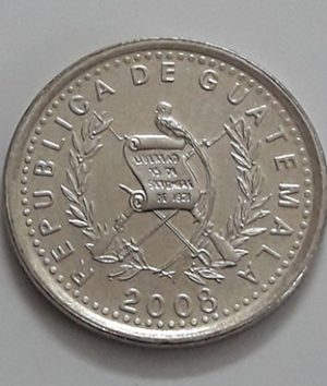 Guatemala Small Size Collectible Foreign Coin 2008-kik