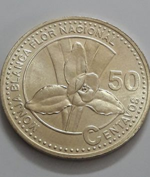 Collectible foreign coins of the beautiful design of Guatemala in 2007-iyy