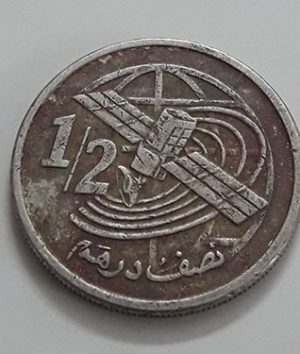 Foreign commemorative coin of Morocco, unit 1/2, 2002-ioo