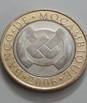 Mozambique rare design collectible foreign coin of 2006-eye