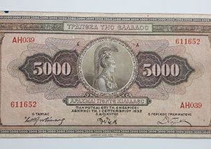 Foreign banknote with a very beautiful and rare design of Greece, large size, 1932-ehh