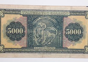 Foreign banknote with a very beautiful and rare design of Greece, large size, 1932-heh