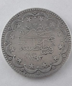 Large size foreign silver coins of the Ottoman country, rare and old type-hmm