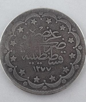 Ottoman foreign silver coins minted by Constantinople, very rare and beautiful, large size-hll