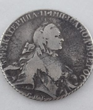 Foreign silver coin of Catherine II Museum, Russia, large size, 1767-hww