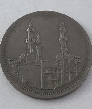 Foreign coin of the beautiful design of Egypt in 1992-vbn