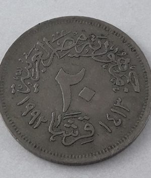 Foreign coin of the beautiful design of Egypt in 1992-nbv