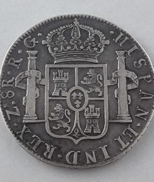 Foreign silver coin Ferdinand VII Museum Mexico Colonial Spain 1821-zhz