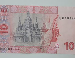 Foreign currency of Ukraine 2015 (non-bank quality)-dwd