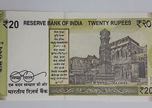 Foreign banknotes of India in 2019-hwh