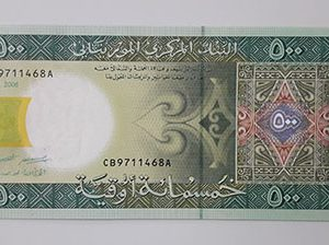Very rare foreign banknote from Mauritania, 500 units, 2006-wjj