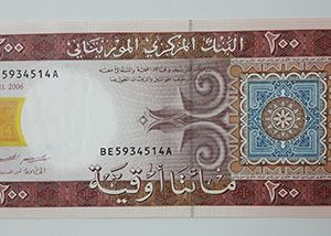 Very rare foreign currency in Mauritania, 2006-woo