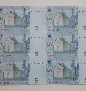 Extremely rare and valuable foreign banknotes of Ukraine 2011 (m)-mju