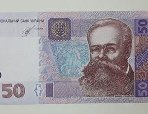 Foreign banknotes of Ukraine Rare plan of 50 units in 2013-wtt