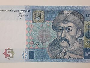 Foreign currency of Ukraine in 2005-wrr