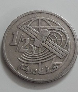 Foreign commemorative coin of Morocco, unit 1/2, 2002-sox
