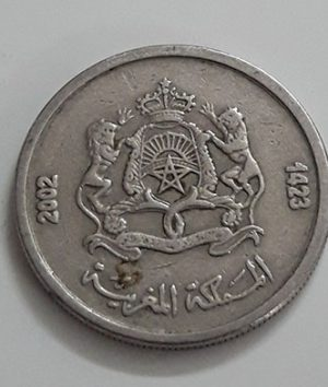 Foreign commemorative coin of Morocco, unit 1/2, 2002-xos