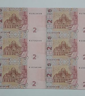 Extremely rare and valuable foreign banknotes of Ukraine 2011 (m)-bnm