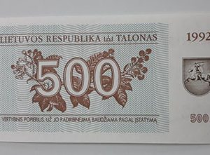 Very beautiful and rare foreign banknote of Lithuania in 1999 (m)-nqn