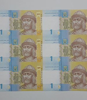 Beautiful and rare foreign banknotes of Ukraine in 2014 (m)-edc