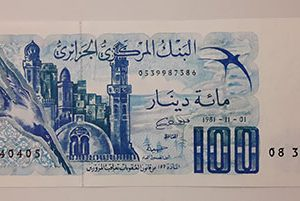 Extremely rare and valuable foreign banknotes of Algeria in 1981 (m)-qaa